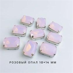 Стразы Премиум Прямоугольник в юв. кастах, 10*14, Розовый Опал, 1 шт - фото 16644