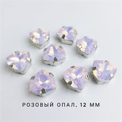 Стразы Премиум Триллиант в юв. кастах, 12 мм, Розовый Опал, 1 шт - фото 16650