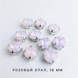 Стразы Премиум Риволи в юв. кастах, 10 мм, Розовый Опал, 1 шт - фото 16663