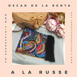 Онлайн мастер -класс A la Russe от Oscar de la Renta ( с материалами) - фото 17135
