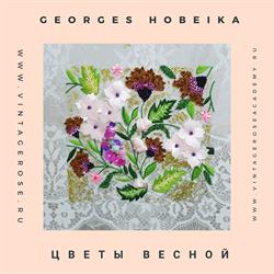Онлайн мастер -класс Цветы Весной от Georges Hobeika ( с материалами) - фото 17159