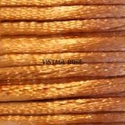 Шнур атласный, 1 мм. Бежевый