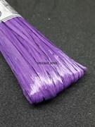 Рафия для вышивки, Фиолетовая матовая, 5 мм ширина. Индия