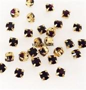 Стразы в цапах, 4мм, Темно Фиолетовый, упаковка 10 штук, в золоте