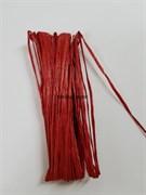 Рафия для вышивки, красная с блеском 5 мм ширина. Индия