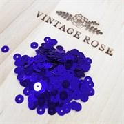 Пайетки 4мм плоские Dark Violet #5561 Италия, металлизированные