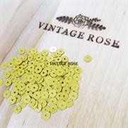 Пайетки 4мм плоские Yellow Gold M2 #2009 Италия, металлик