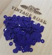Пайетки 4мм плоские Blu Viola #5254 Италия, глянцевые