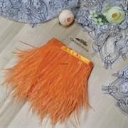 Перья страуса на ленте, оранжевые (Оранжевый)