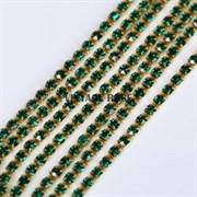 Лента из страз в золоте 2 мм, Изумрудная, 10 см (Зеленый)
