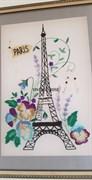 Онлайн Курс Уровень 1- Париж