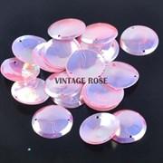Пайетки Пузырьки Розовые АВ 6135