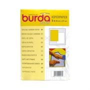 Копировальная Бумага для перевода рисунка на ткань Burda 2 листа (белый/жёлтый)