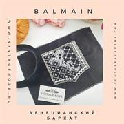 Онлайн мастер -класс Венецианский Бархат Бальмена ( с материалами)
