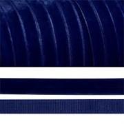 Лента бархатная, цвет № 83-св.синий.Ширина 20 мм  (1метр)