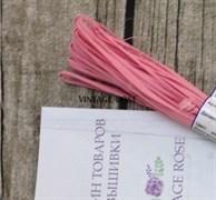 Сутаж Розовый 2,5 мм Белоруссия