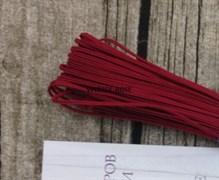 Сутаж Красный 2,5 мм Белоруссия