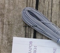 Сутаж Светло Серый 2,5 мм Белоруссия