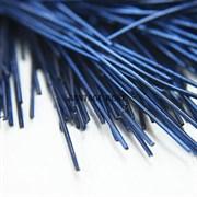 Канитель мягкая, 1 мм, темно синий