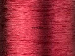 Нитки Madeira Metallic №40, 200м, 315 Красные (Красный, 200 метров)